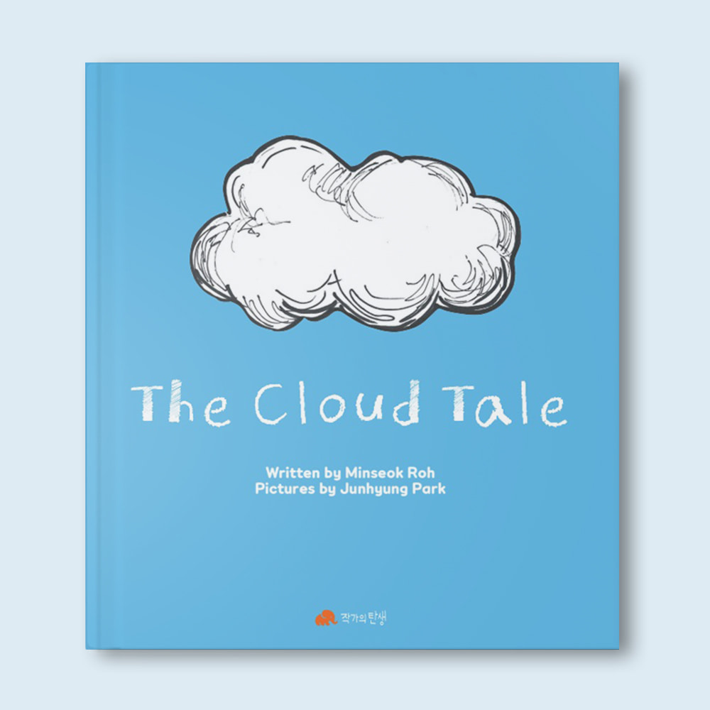 The Cloud Tale